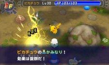 Pokémon Donjon Mystère Magnagate 17.10.2012 (23)