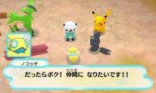 Pokémon Donjon Mystère Magnagate 17.10.2012 (26)