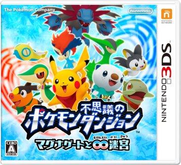 Pokémon Donjon Mystère Magnagate 17.10.2012 (2)