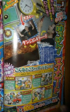 Pokemon-Donjon-Mystère-Magnagate-Infinite-Labyrinth_13-09-2012_scan-3