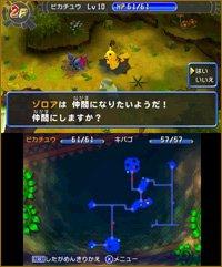 Pokemon-Donjon-Mystère-Magnagate-Infinite-Labyrinth_15-09-2012_screenshot-10