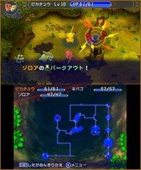 Pokemon-Donjon-Mystère-Magnagate-Infinite-Labyrinth_15-09-2012_screenshot-11