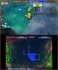 Pokemon-Donjon-Mystère-Magnagate-Infinite-Labyrinth_15-09-2012_screenshot-12