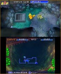 Pokemon-Donjon-Mystère-Magnagate-Infinite-Labyrinth_15-09-2012_screenshot-14