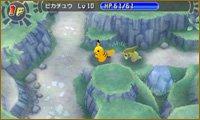 Pokemon-Donjon-Mystère-Magnagate-Infinite-Labyrinth_15-09-2012_screenshot-1