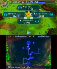 Pokemon-Donjon-Mystère-Magnagate-Infinite-Labyrinth_15-09-2012_screenshot-8