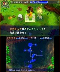 Pokemon-Donjon-Mystère-Magnagate-Infinite-Labyrinth_15-09-2012_screenshot-9