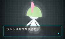 Pokémon-Dream-Radar_15-05-2012_screenshot-2