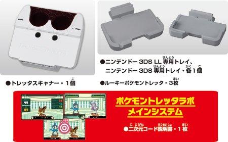 Pokemon Tettra Lab. accessoire 09.05.2013 (6)