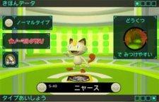 Pokémon-Tretta-Lab_25-05-2013_screenshot-1