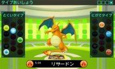 Pokémon-Tretta-Lab_25-05-2013_screenshot-2