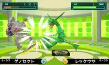 Pokémon-Tretta-Lab_25-05-2013_screenshot-3