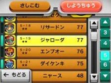 Pokémon-Tretta-Lab_25-05-2013_screenshot-5