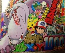 Pokémon-X-Y_11-05-2013_scan-2