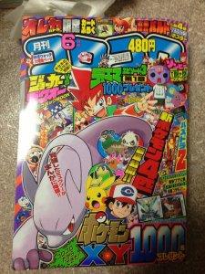 Pokémon-X-Y_11-05-2013_scan-6