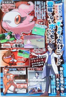 Pokemon-X-Y_11-07-2013_scan-4