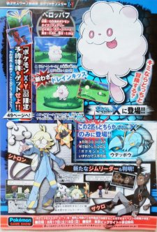 Pokemon-X-Y_11-07-2013_scan-5