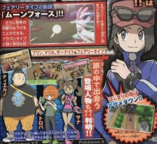 Pokemon-X-Y_12-06-2013_scan-1
