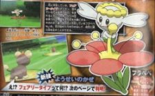 Pokemon-X-Y_12-06-2013_scan-5
