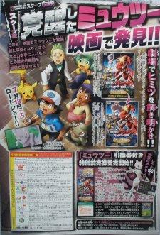Pokémon-X-Y_13-04-2013_scan-1