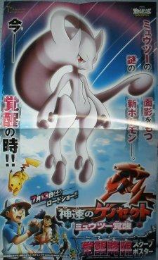 Pokémon-X-Y_13-04-2013_scan-2