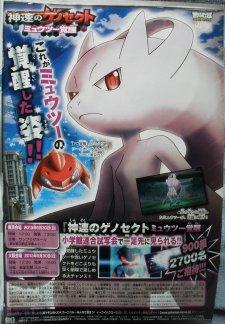 Pokémon-X-Y_13-04-2013_scan-3
