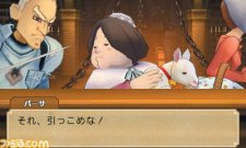 Professeur-Layton-VS-Ace-Attorney_16-09-2011_screenshot-3