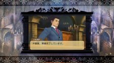 Professeur Layton vs Phoenix Wright screenshot images 2011 09 20 05