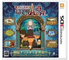 Professor-Layton-And-the-Legacy-of-Advanced-Civilization-A-Professeur-6_10-01-13_jaquette