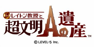 Professor-Layton-And-the-Legacy-of-Advanced-Civilization-A-Professeur-6_30-08-2012_logo