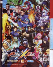 Project-X-Zone_16-05-2012_scan-1