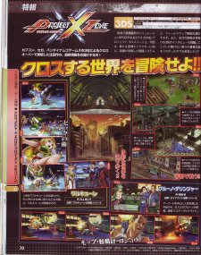 Project-X-Zone_16-05-2012_scan-3