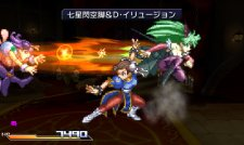 Project-X-Zone_16-05-2012_screenshot-34