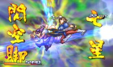 Project-X-Zone_16-05-2012_screenshot-49