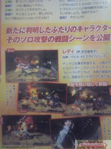 Project-X-Zone_18-07-2012_scan-2