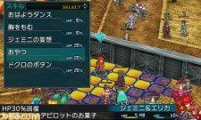 Project-X-Zone_30-08-2012_screenshot-19
