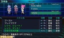 Project-X-Zone_30-08-2012_screenshot-22