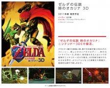 Promo-3DS_12
