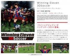 Promo-3DS_13