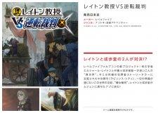 Promo-3DS_16