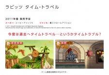 Promo-3DS_17