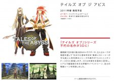 Promo-3DS_18