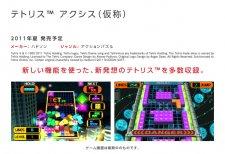 Promo-3DS_19