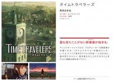 Promo-3DS_20