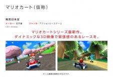 Promo-3DS_24