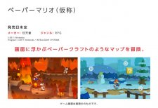 Promo-3DS_27