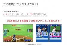 Promo-3DS_28
