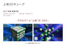 Promo-3DS_29