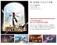 Promo-3DS_2
