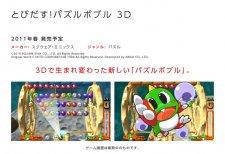 Promo-3DS_30